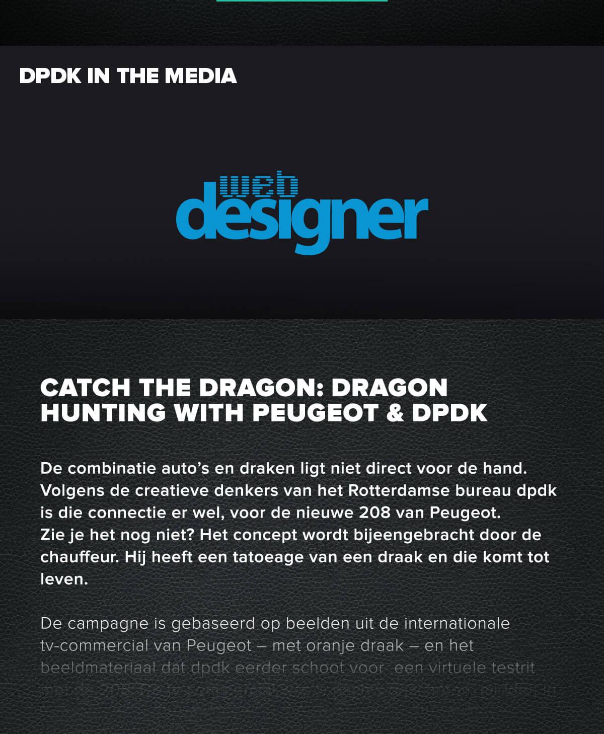 dpdk in the media