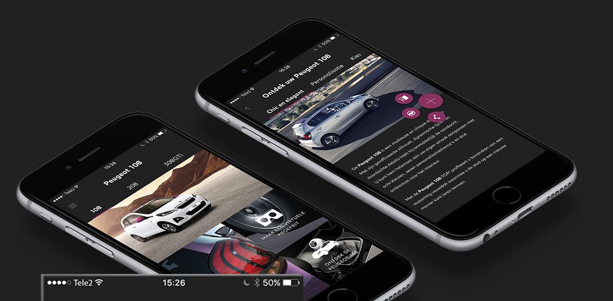 Peugeot Virtual Testdrive App